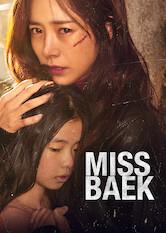 Search netflix Miss Baek