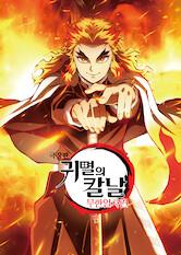 Search netflix Demon Slayer -Kimetsu no Yaiba- The Movie: Mugen Train