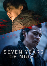Search netflix Seven Years of Night